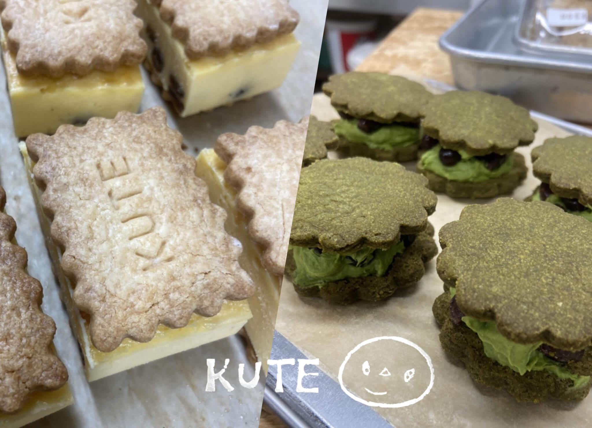 体に優しいお菓子「kuteキッチン」|岡崎マルシェ出店情報